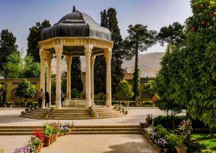 آرامگاه لسان الغیب حافظ شیرازی
