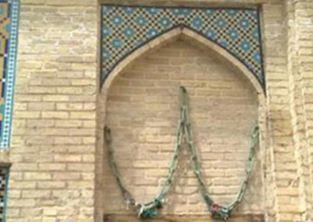 امامزاده زنجیری (سید الحرمین)