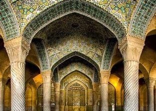 شیراز شهر دارالعلم