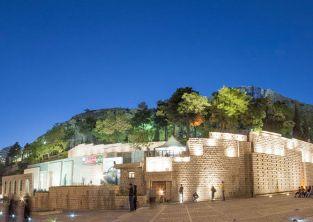 تفرج گاه های درون شهری شیراز