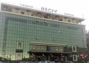 مرکز خرید tashir ایروان