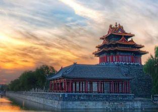 پکن سکونت گاه 3000 ساله