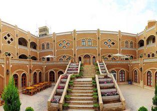 یزد نخستین شهر جهانی ایران