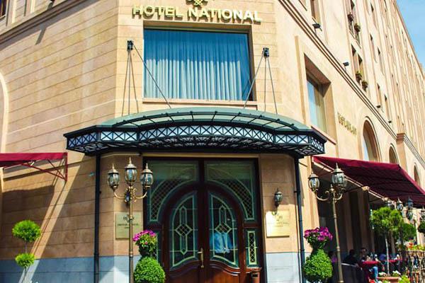هتل National