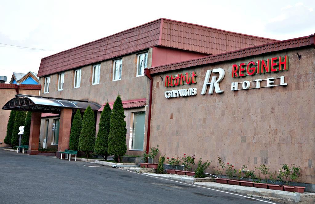 هتل Regineh