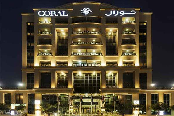 هتل کورال دیره