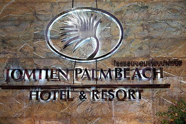 هتل جومتین پالم بیچ Jomtien Palm Beach