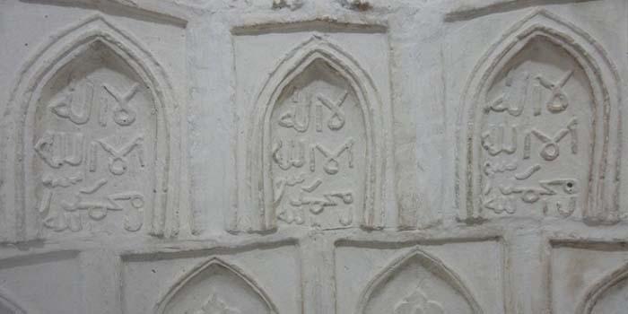 نمایی نزدیک از نوشته های محراب آرامگاه