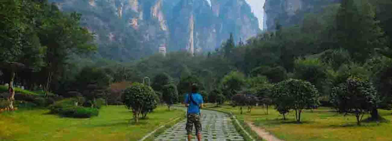 ژانگ جیاجی اولین پارک ملی چین