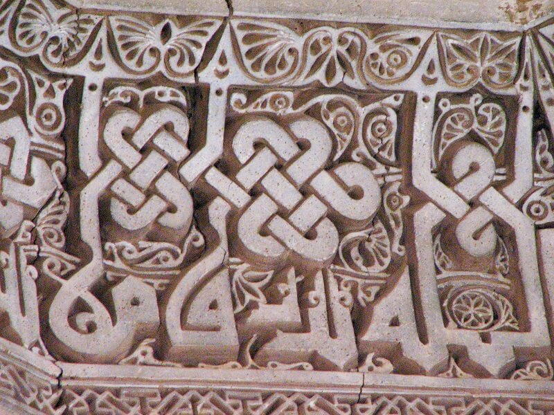 آثار گچبری مسجد جامع اصفهان