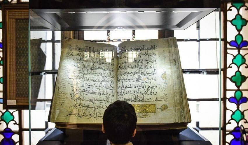 قرآن نفیس موزه پارس شیراز