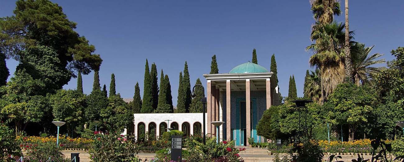 آرامگاه استاد سخن سعدی شیرازی