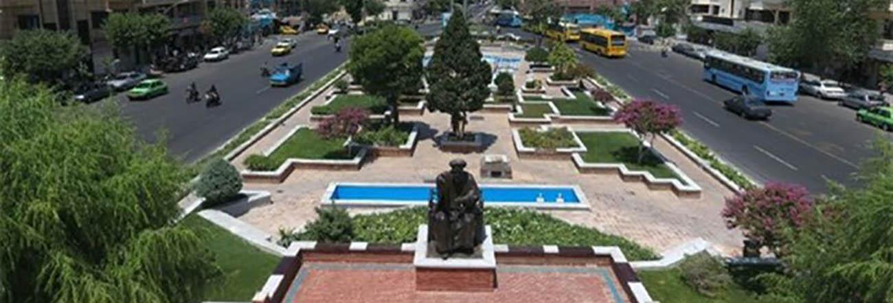 «میدان بهارستان» ثبت ملی شد
