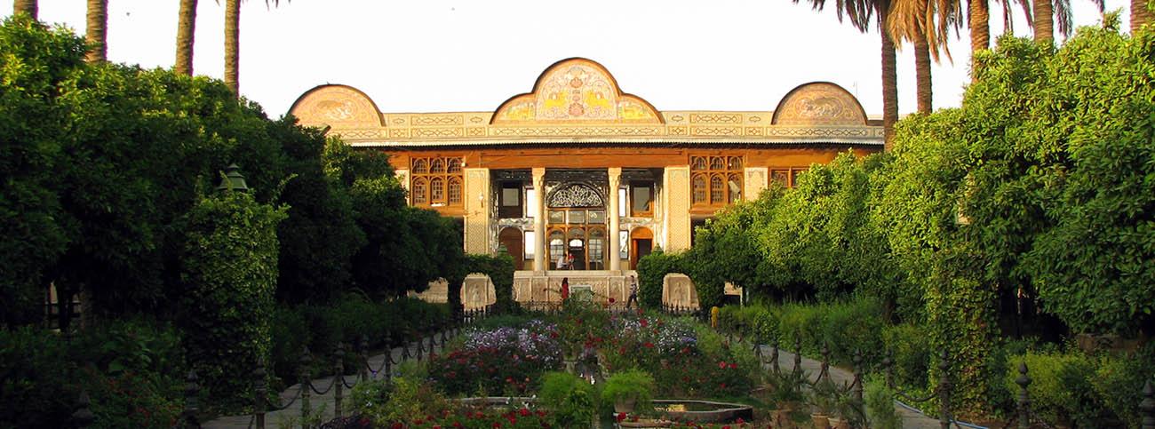 نارنجستان قوام (موزه ی نارنجستان)