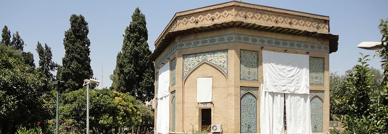 باغ نظر (موزه ی پارس)