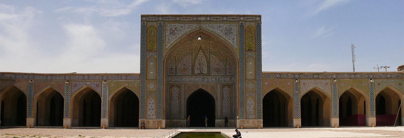 مسجد های تاریخی شیراز