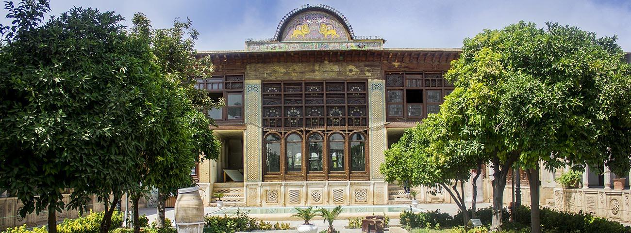 خانه یزینت الملوک شیراز