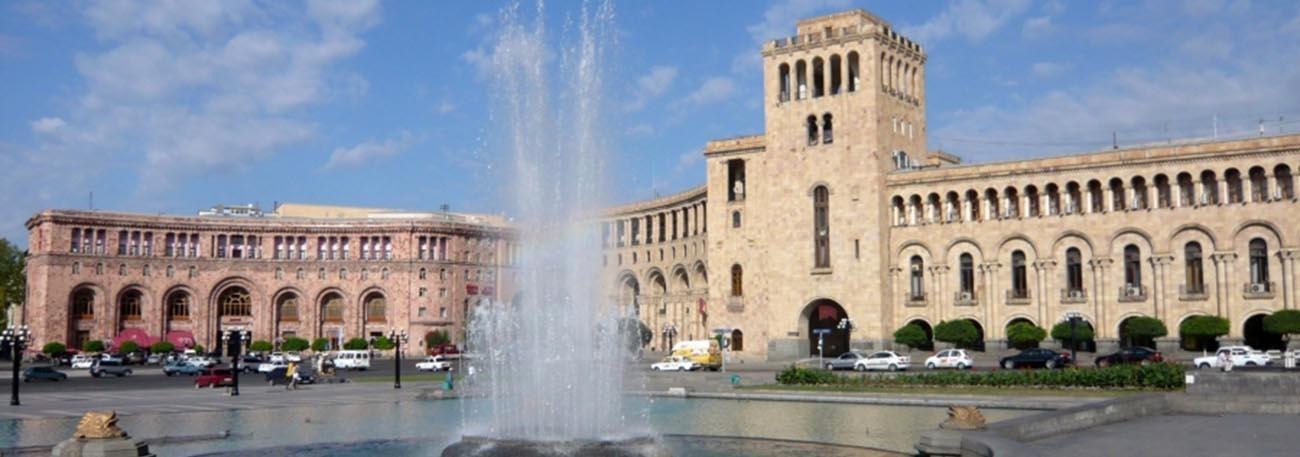 میدان جمهوری ارمنستان