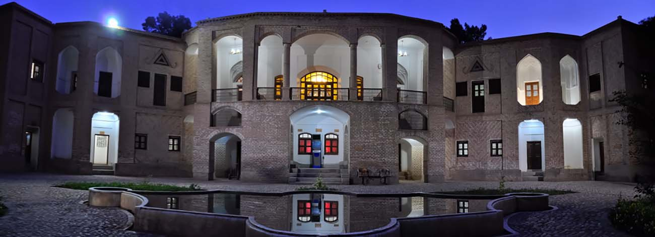 باغ و عمارت رحیم آباد، الگوی باغ ایرانی