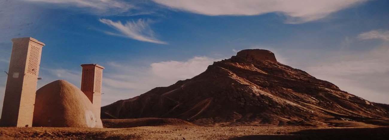 محور مسیر های گردشگری یزد