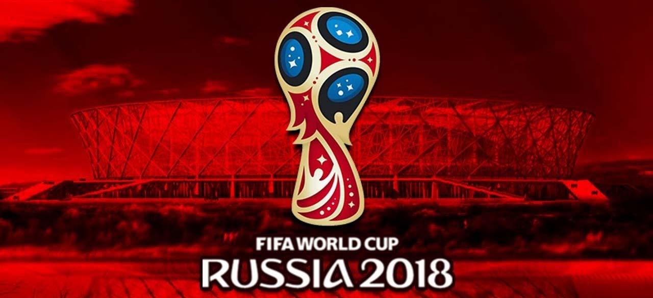 تور جام جهانی روسیه